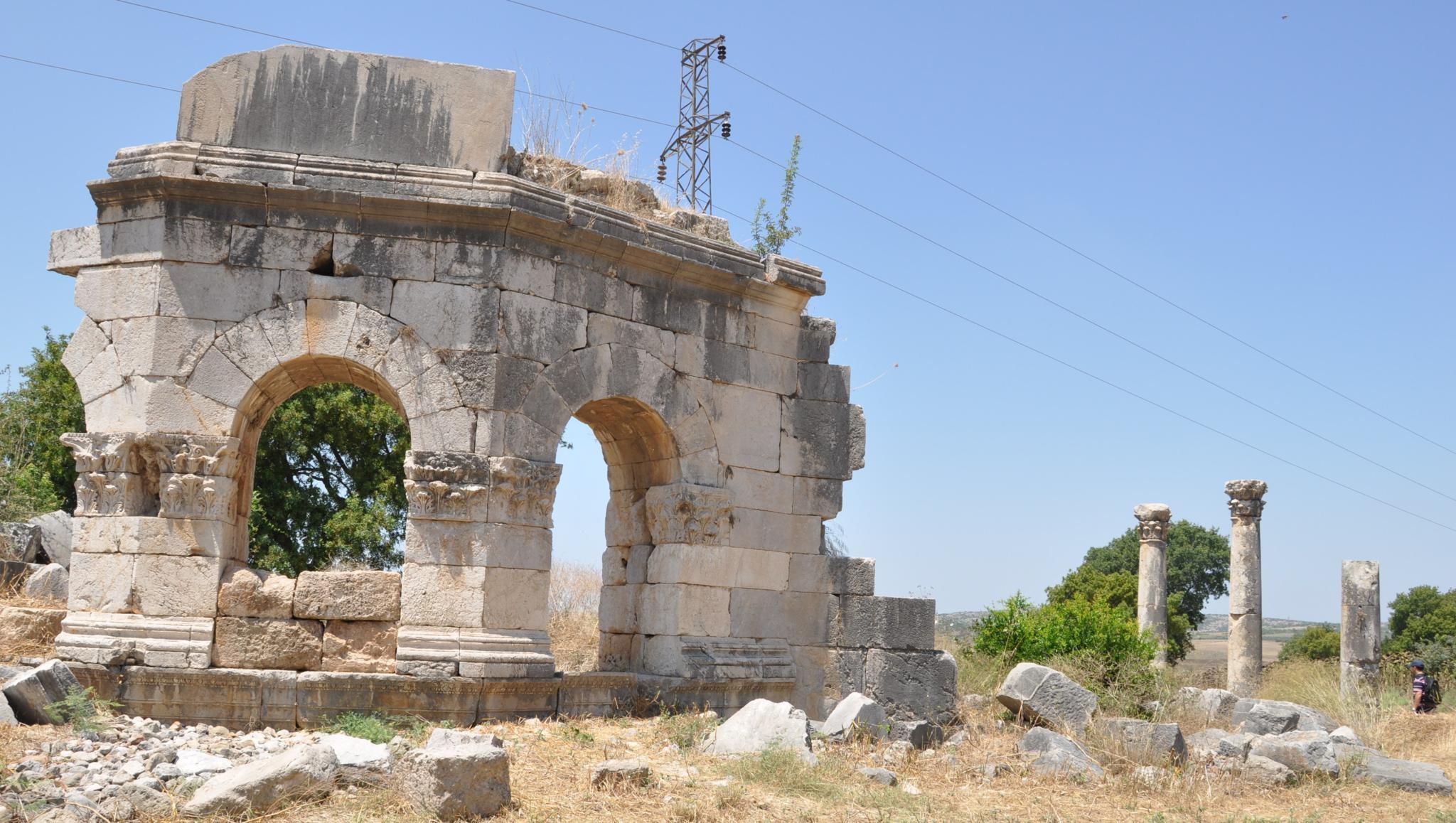 osmaniye Hierapolis- Kastabala