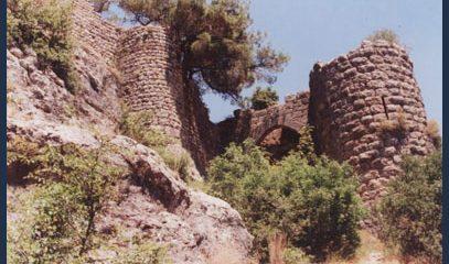 osmaniye çançan mağaraları