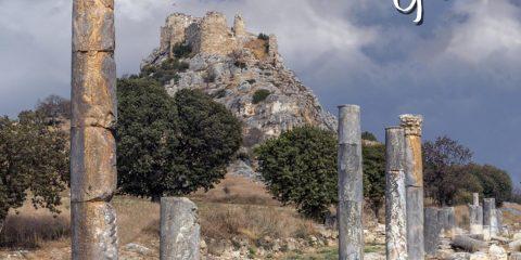kastabala antik kenti osmaniye